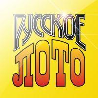 Russkoe loto logo