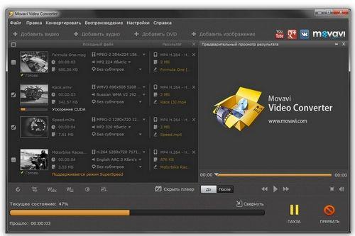 Извлечение музыки из видео